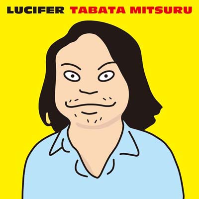 lucifer_cd
